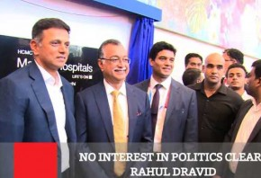 No Interest In Politics Clears Rahul Dravid