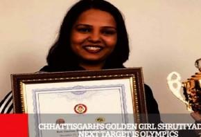 Chhattisgarh s Golden Girl Shruti Yadav s Next Target Is Olympics