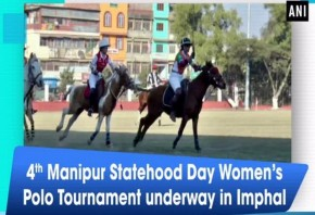 4th Manipur Statehood Day Women s Polo Tournament underway in Imphal