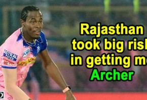 IPL 2019 - Rajasthan took big risk in getting me: Archer