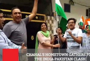 Chahal s Hometown Gathers For The India-Pakistan Clash