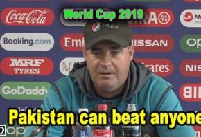 World Cup 2019 - Pakistan can beat anyone: Mickey Arthur
