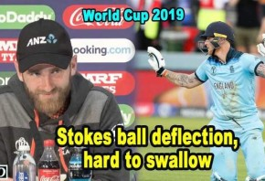 World Cup 2019 - Ball hitting Stokes bat and going for four hard to swallow: Williamson