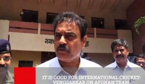 It Is Good For International Cricket  Vengsarkar On Afghan Team
