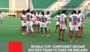 World Cup - Confident Indian  Hockey Team To Take On Ireland