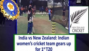 India vs New Zealand: Indian women's cricket team gears up for 1st T20