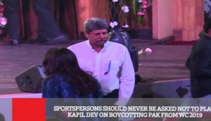 Sportspersons Should Never Be Asked Not To Play : Kapil Dev On Boycotting Pak From Wc 2019