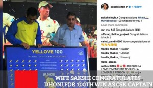 Wife Sakshi Congratulates Dhoni For 100th Win As CSK Captain