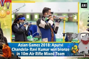 Asian Games 2018: Apurvi Chandela - Ravi Kumar win bronze in Air Rifle Mixed Team