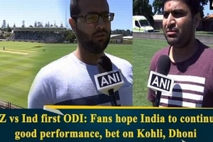 NZ vs Ind first ODI: Fans hope India to continue good performance, bet on Kohli, Dhoni