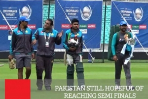 Pakistan Still Hopeful Of Reaching Semi Finals