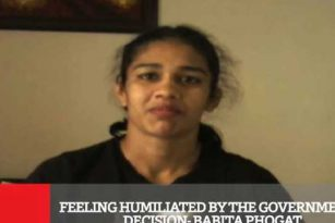 Feeling Humiliated By The Government's Decision : Babita Phogat