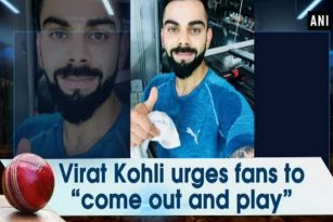 "Virat Kohli urges fans to ""come out and play"""