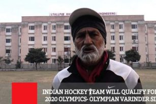 Indian Hockey Team Will Qualify For The 2020 Olympics - Olympian Varinder Singh