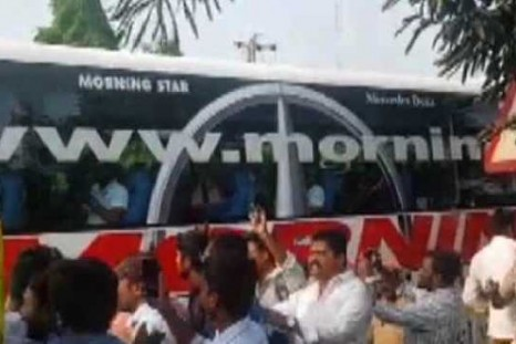 Indian Cricket Team's Bus Stopped In Vizag Due To Security Reasons