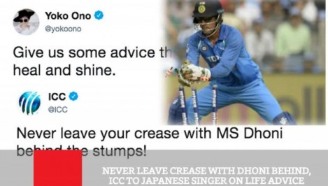 Never Leave Crease With Dhoni Behind ICC To Japanese Singer On Life Advice