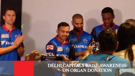 Delhi Capitals Raise Awareness On Organ Donation
