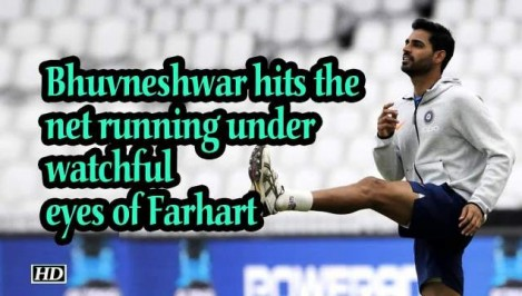 World Cup 2019 - Bhuvneshwar hits the net running under watchful eyes of Farhart