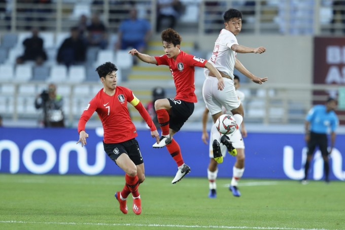 AFC Asian Cup 2019 Photos