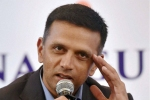 Rahul Dravid feels playing in bio-secure environment is unrealistic