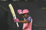 IPL 2019: Kolkata Knight Riders vs Rajasthan Royals: Highlights: Royals edge KKR