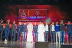 It's official! 2020 Dakar Rally will be held in Saudi Arabia