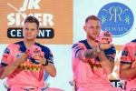 IPL 2019: Steve Smith replaces Ajinkya Rahane as Rajasthan Royals captain for remainder of the season