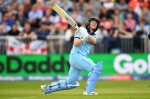 ICC World Cup 2019: Eoin Morgan hits 17 sixes in an explosive century knock against Afghanistan, shatters world record