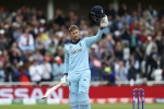 ICC World Cup 2019: England's Root relishing 'ridiculous' Morgan WC fireworks