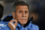 Uruguay v Ecuador: Gomez's men first up for 15-time champions