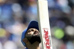 Virat Kohli 37 runs away from breaking the record of Sachin Tendulkar, Brian Lara