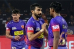 Pro Kabaddi League 2019: Match 59: Dabang Delhi Vs UP Yoddha: Dream 11 Prediction, Fantasy Tips