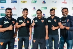Pro Kabaddi League 2019: Dabang Delhi KC gear up for the home leg as Kabaddi fever comes to the capital city