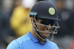 'Captain Cool' MS Dhoni says he feels equally frustrated but controls emotions better than others