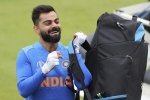 Virat Kohli says he find the net sessions