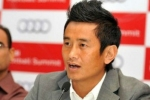 Bhaichung Bhutia shuts down former I-League club United Sikkim FC