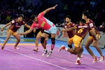 Pro Kabaddi League 2019: Match 93: Jaipur Pink Panthers Vs UP Yoddha: Dream 11 Prediction, Fantasy Tips