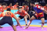 Pro Kabaddi League 2019: Match 95: U Mumba Vs UP Yoddha: Dream 11 Prediction, Fantasy Tips