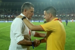 ISL 2019-20: FC Goa Vs Chennaiyin FC: Preview, Dream11 Tips, Team News, Head-to-Head, TV info