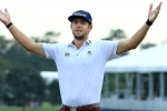 Griffin claims maiden PGA Tour title at Houston Open