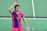 Former Olympic champion Li Xuerui quits international badminton