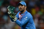 Issue of Dhoni's future can be resolved through talks: former BCCI secretary Sanjay Jagdale