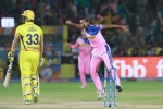 IPL 2020: Dhawal Kulkarni moves to Mumbai Indians; Evin Lewis traded to Rajasthan Royals