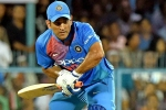 MS Dhoni opens up about batting at No. 6 for India