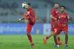 ISL 2019-20: FC Goa vs ATK FC: Preview, Team News, Dream11, Fantasy Tips, Prediction, TV Info