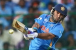 Happy Birthday Yuvi: Five best moments of Yuvraj Singh's career