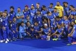 FIH Hockey Pro League 2020: All you need to know about the hockey tournament; schedule of India's matches