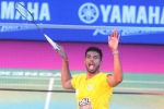 Premier Badminton League: Pune 7 Aces take on Chennai Superstarz