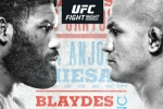 UFC Fight Night 166: Blaydes vs. dos Santos fight card, preview, India time and how to watch