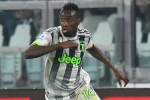 Matuidi set for another season at Juve after revealing contract option